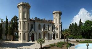 Голицынский дворец, Мисхор