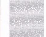 Декларация Ластокино (1)+.jpg