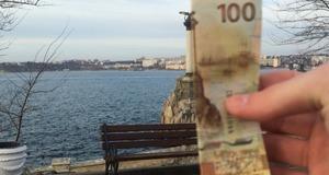 Сторублевка с Крымом вошла в ТОП мировых коллекционных банкнот.